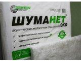 Фото  1 Экологически чистая вата для эффективной звукоизоляции стен и потолка Шуманет Эко, 1250 х600х50мм, в упаковке 3м2 2096091