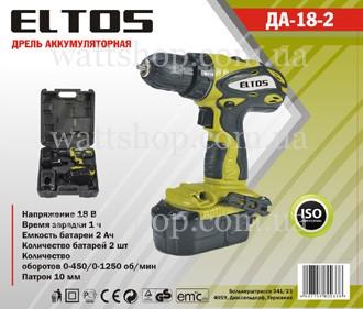 Шуруповерт аккумуляторный ELTOS ДА-18-2