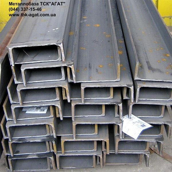 Швеллер №12, ДСТУ 4484, ст.3ПС, L=12,04м