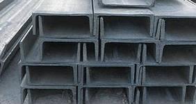Швеллер, двутавр, а также другой металлопрокат и трубы! ОООЛюдмила&quo t; metalldon. com. ua. Работаем с НДС!