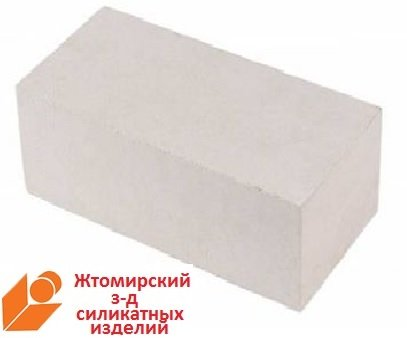 Фото  1 Кирпич полуторный силикатный Житомир 93651