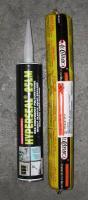 Силиконовые герметики ГИПЕРСИЛ 25 ЛМ - для подвижных надземных, подземных, подводных швов.