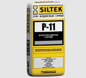 SILTEK Р-11 Штукатурка. Для выравнивания кирпичных и бетонных поверхностей слоем до 30 мм перед дальнейшей отделкой.