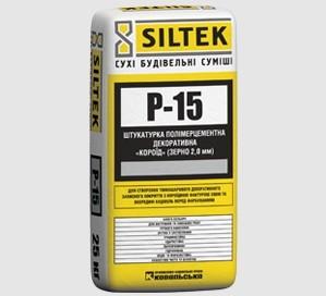 SILTEK Р-15/3.0 «короед» Для создания декор. защит. покрытия с короедной фактур. наруж и внутр зданий перед окраской