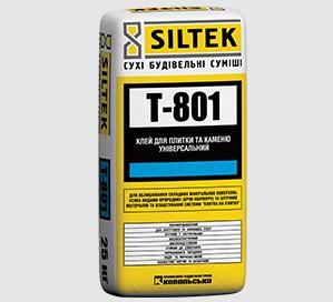 SILTEK Т-801 КЛЕЙ . Для облицовки мин. оснований всеми видами природ. (для внутр. и наруж. работ) и искусст. облицов. мат.