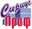Сириус-Проф, ООО