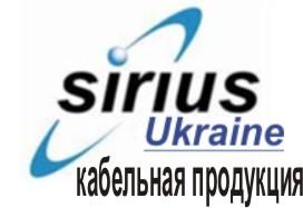 Сириус-Украина, ООО