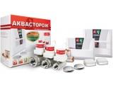 Система контроля протечки воды АкваСторож Премиум 1*25 PRO 1
