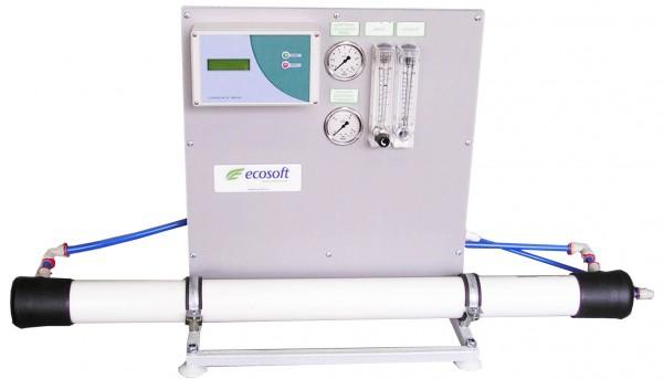 Система обратного осмоса Ecosoft MO2500LPD MINI compact