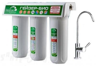 Система очистки воды Гейзер-3 Био. Для очень жесткой воды. Три ступени очистки.