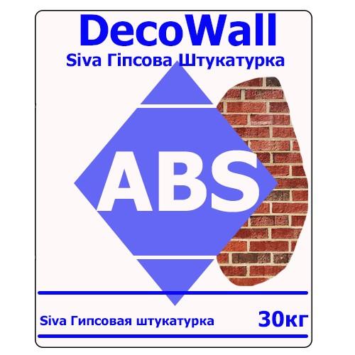 Сивагипс ABS, изогипс стартовая гипсовая шпаклевка полипропиленовый мешок, 30 кг, опт в Броварах