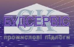 СК Будсервіс
