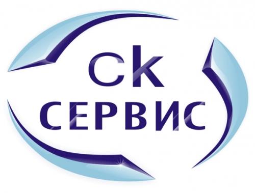 СК СЕРВИС