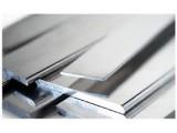 Полоса алюминиевая 15х3 ГОСТ Купить