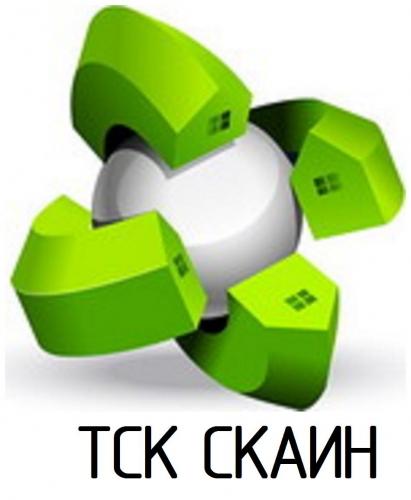 СКАИН, ТСК