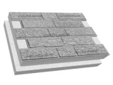 Фото  1 Термопанель ПСБ-С-25 100мм Скальный камень 600x400, белый цемент, с доб.елем. 1923414