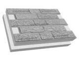 Фото  1 Термопанель ПСБ-С-35 80мм Скальный камень 600x400, серый цемент, с доб.елем. 1923430