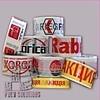 Скотч с логотипом Вашей компании, брендированный скотч, лента малярная