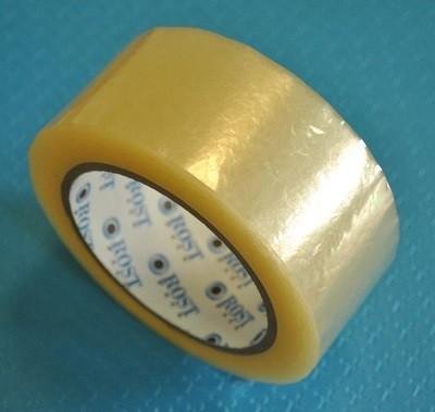 Скотч упаковочный прозрачный 200 м, шириной 46 мм. Прочный, клейкий. От 1 ящика (36шт. ). Возможен индивидуальный заказ.