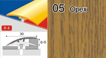 Фото  1 Скрытые порожки алюминиевые ламинированные П-5 30мм орех 2,7м 2134816