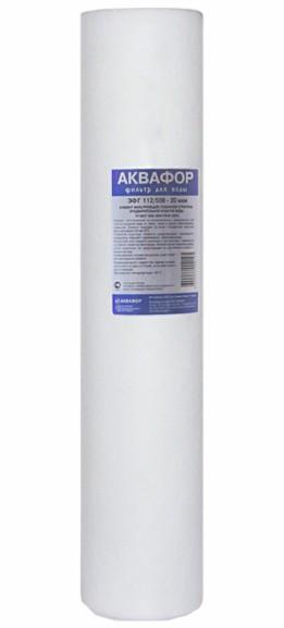 Сменный модуль Аквафор ЭФГ112/508 20 мк