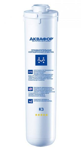 Сменный модуль Аквафор К3 (К1-03)