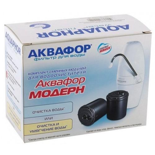 Сменный модуль Аквафор В200 для жесткой воды