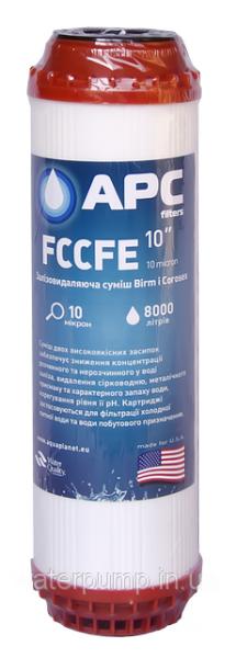 Сменный модуль АРС FCCFE
