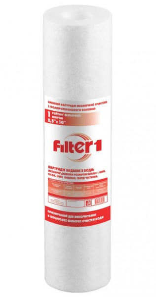 Сменный модуль Filter1 КПВ 25 x 10, 1 мкм