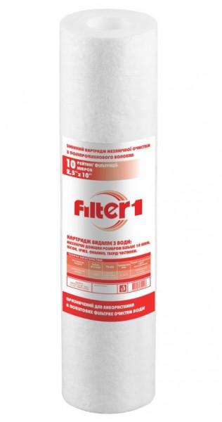 Сменный модуль Filter1 КПВ 25 x 10, 10 мкм