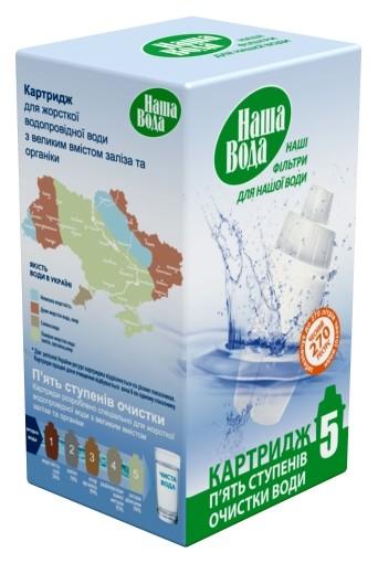 Сменный модуль Наша вода КСП Мини 5