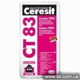 Смесь Ceresit CT 83 предназначена для приклеивания пенополистирольных плит при утеплении фасадов зданий и сооружений.