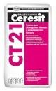 Смесь для укладки блоков из ячеистого бетона (Ceresit CT-21), Зима