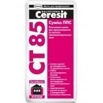 Смесь ППС Ceresit CT 85 (25кг. ) (смесь для приклеивания и оштукатуривания пенополистирольных плит)
