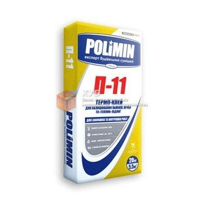 Фото  1 Смесь термостойкая для печей и каминов Полимин П 11 (Polimin P 11) (25 кг) 1750127