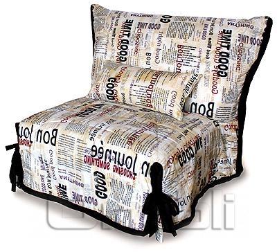 SMS кресло Ткань газета A32265