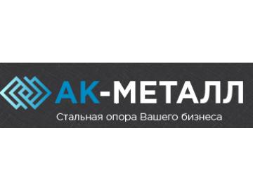 АК-МЕТАЛЛ, ООО