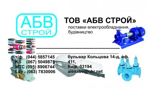 Сниму в аренду люльки фасадные для монтажа системы Сканрок в Борисполе. моб. (067) 5050069