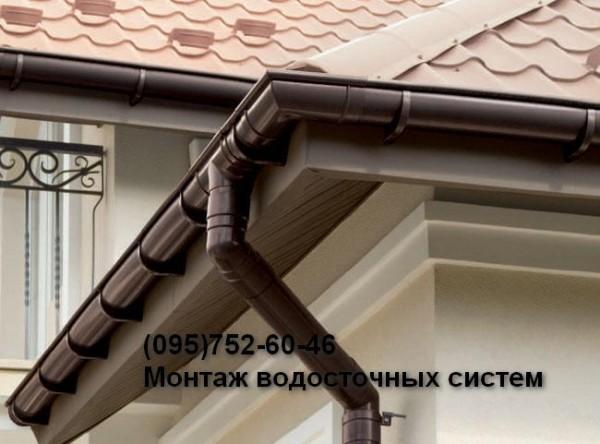 Соединитель трубы водосточной. Водосточная система PROFIL 130/100. Цвет-коричневый, красный, белый.