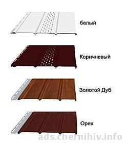 Софит белый Импортстрой, 3000*232(0,7м. кв)(Украина)