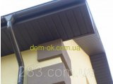 Фото  9 Софит металлический перфорированный цвет коричневый RAL 8097 МАТ 0,5 мм Германия 2965659