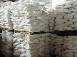 соль затаренная в мешки по 25 кг 1 помол