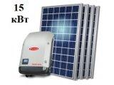 Фото  1 Солнечная станция на зеленый тариф под ключ 15 кВт base 2079235