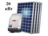 Фото  1 Солнечная станция на зеленый тариф под ключ 20 кВт standart 2079255
