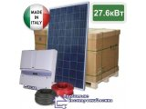 Фото  1 Сонячна електростанція - 27,6 кВт 1999889
