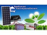 Солнечная электростанция для автономного освещения и не только 150