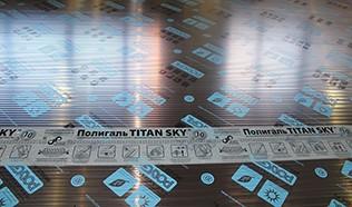 сотовый поликарбонат Титан Скай