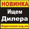Спаркл Борд Україна