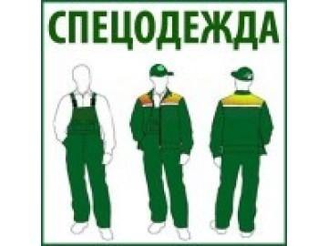 СПД Шевченко В. С.