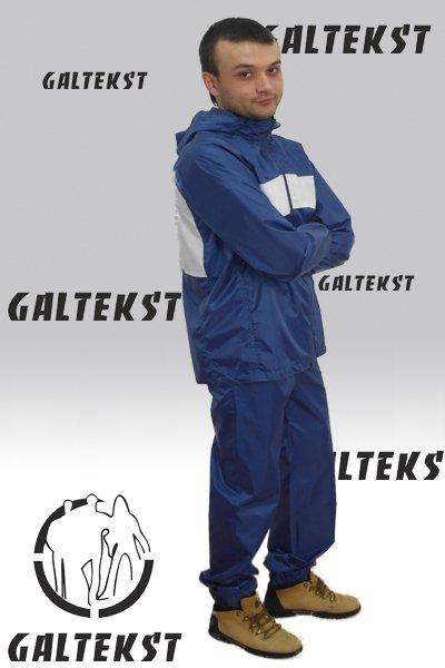 Купити Галтекст (спецодяг 34962c30b822d